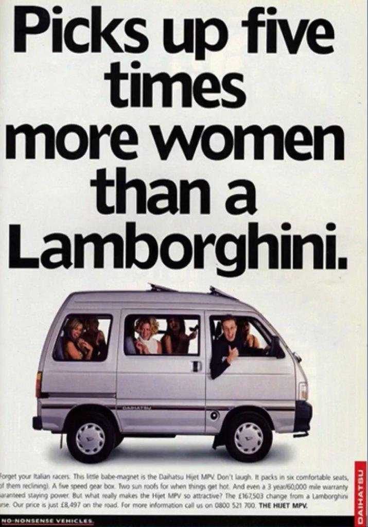 Daihatsu Vs Lamborghini Ad - Creative Advertising