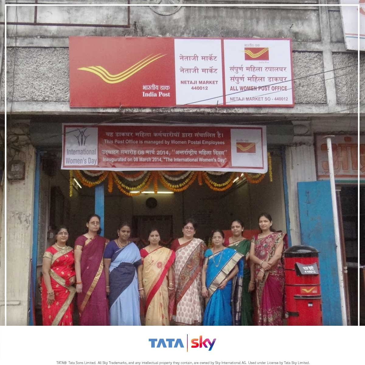 Tata Sky Blogbuster - Indian Women Post Office employees